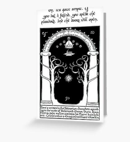 Door to moria Greeting Card