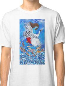 Shamayim Classic T-Shirt