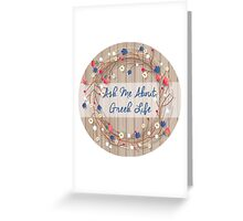 Rho Gamma - Ask Me About Greek Life Greeting Card