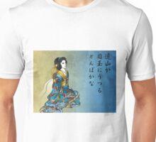 Watercolor Geisha Unisex T-Shirt