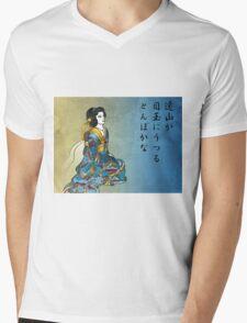 Watercolor Geisha Mens V-Neck T-Shirt