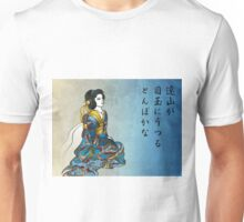 Watercolor Geisha Unisex T-Shirt