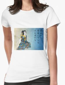 Watercolor Geisha Womens Fitted T-Shirt