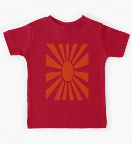 Sun's Rays #1 Kids Tee