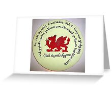 Born Welsh Greeting Card
