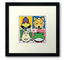 Star - The Best Framed Print