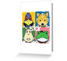Star - The Best Greeting Card