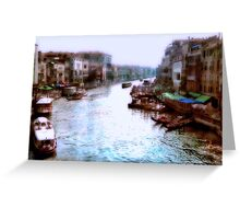 A Venice Morning Greeting Card