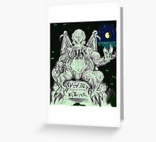 CTHULU Greeting Card