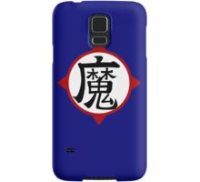 Demon King Piccolo Kanji Samsung Galaxy Case/Skin