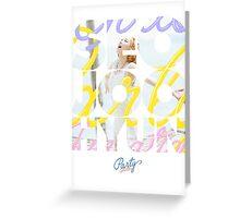 Girls' Generation (SNSD) Seohyun 'Party' Greeting Card