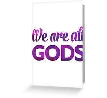We Are All Gods | Rubix Ball | Fractal Art Greeting Card