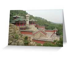 Chinese Scape Greeting Card