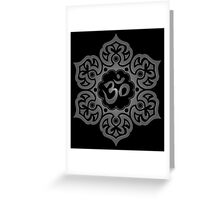 Dark Lotus Flower Yoga Om Greeting Card