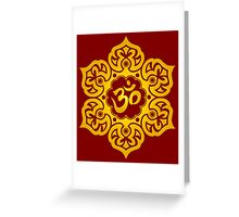 Yellow Lotus Flower Yoga Om Greeting Card