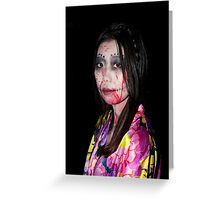 Zombie 62 Greeting Card