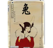 Chinese stamp iPad Case/Skin
