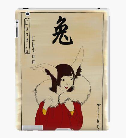 Chinese stamp iPad Case/Skin
