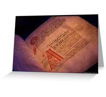 14th century script Greeting Card