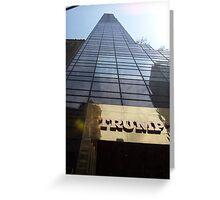 Trump Tower, NYC Greeting Card