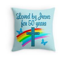 50TH BUTTERFLY AND CROSS Throw Pillow