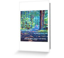 PROVERBS 3:6  IN ALL THY WAYS ACKNOWLEDGE HIM Greeting Card