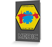 Star Wars Ship Insignia - Medical Frigate Redemption Greeting Card