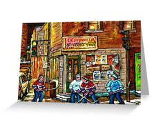CANADIAN PAINTING DEPANNEUR IN WINTER WITH HOCKEY Greeting Card