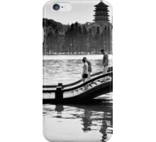 Floating on the water - Hangzhou, China iPhone Case/Skin
