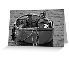 Fishing Boat ~ Peggy's Cove Nova Scotia Greeting Card