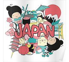 Cute Japan! Poster
