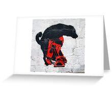 The Black Dog Verses R2D2 Greeting Card