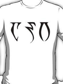 Almsivi Morrowind T-Shirt