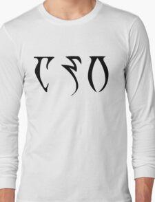 Almsivi Morrowind Long Sleeve T-Shirt
