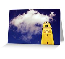 LSU Memorial Tower Greeting Card