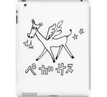 Punpun – Pegasus iPad Case/Skin