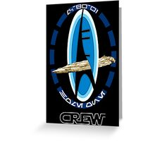 Star Wars Ship Insignia - Home One (Veterans Pride) Greeting Card