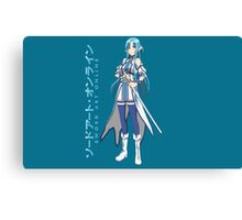 Sword Art Online- Asuna Canvas Print