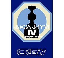 Star Wars Ship Insignia - Tantive IV Photographic Print