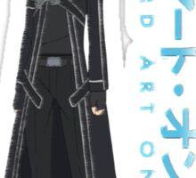 Sword Art Online- Kirito Sticker