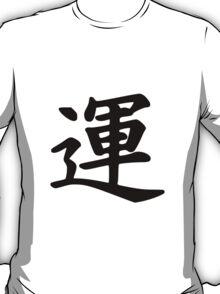Work Out - Un T-Shirt