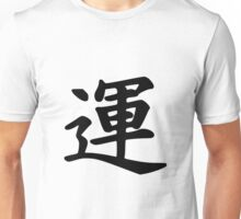 Work Out - Un Unisex T-Shirt