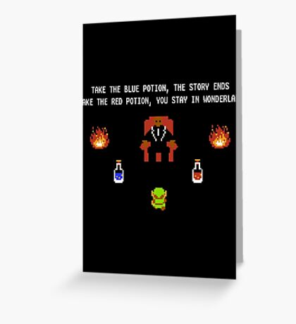 Legend Of The Matrix Greeting Card