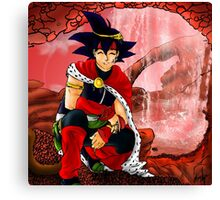 It's Good to be King Canvas Print