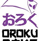 Oroku Sake by kentcribbs