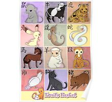 Fruits Basket Zodiac Poster