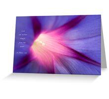 Petunia Purple Greeting Card