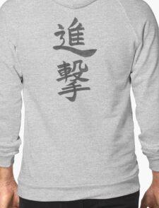 """""""Shingeki (Attack)"""" from Shingeki no kyojin(Attack on Titan) T-Shirt"""