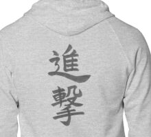 """Shingeki (Attack)"" from Shingeki no kyojin(Attack on Titan) Zipped Hoodie"