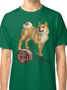 Year of the Dog Classic T-Shirt
